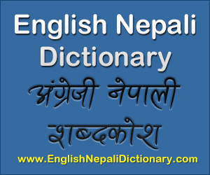English Nepali Dictionary Online
